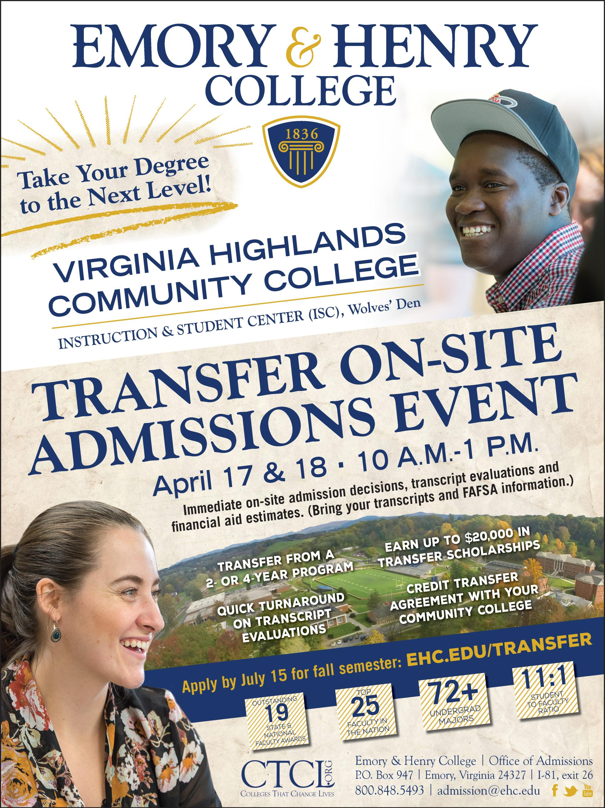 Emory and Henry College Transfer On-Site Admission Event
